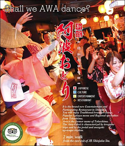 http://www.diamond-dining.com/news/wp-content/uploads/sites/4/2014/09/0awa_poster.jpg