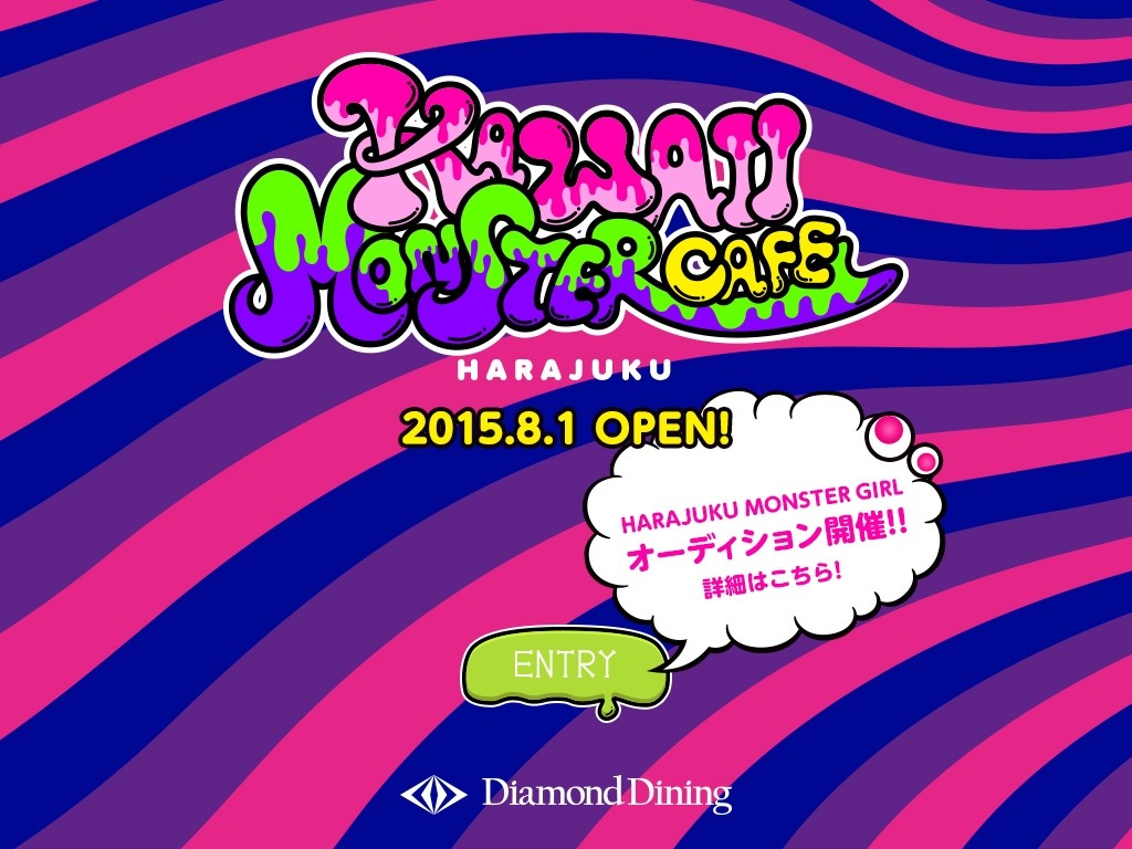 kawaii_monster_cafe