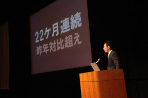 20151101_DDGconvention (7)